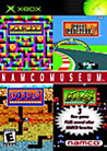 Namco Museum Image
