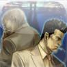 Detective Saburo Jinguji: Waiting for sunrise Image