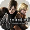 Resident Evil 4: PLATINUM Image