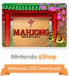 Mahjong 3D: Essentials Image