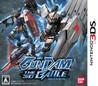 Gundam the 3D Battle Image