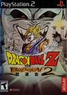 Dragon Ball Z: Budokai 2 Image
