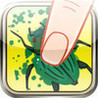 Bug Exterminator - Kill the bugs! Image