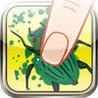 Bug Exterminator - Kill the bugs! Image