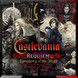 Castlevania Requiem: Symphony of the Night & Rondo of Blood Product Image