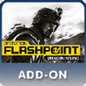 Operation Flashpoint: Dragon Rising - Overwatch Image