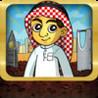Hafiz Jump Image