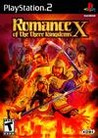 Romance of the Three Kingdoms X Image