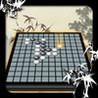 Chinese Monochrome Gomoku - International Edition Image