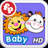 Laugh & Learn Animal Sounds for Baby for iPad Image