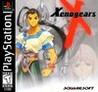 Xenogears Image
