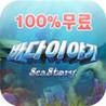 sea_slot Image