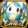 Kyuukyoku Shinka Monster Frontier Image