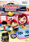 Cooking Mama: World Kitchen Image