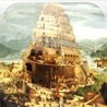 iBabel Image