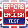 Errors in English Test Image