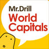 World Capitals - Mr.Repetition Series, Common Knowledge Quizzes Image