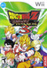 Dragon Ball Z: Budokai Tenkaichi 3 Image