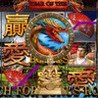 Year of the Dragon - Vegas Video Slot Machine Image