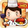 QQ Restaurant HD Image