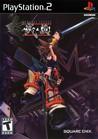 Musashi: Samurai Legend Image