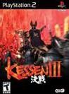 Kessen III Image