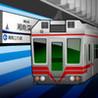 Furitore: Shounan Monorail Image