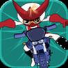 Motorbike Dirtbike Mayhem Image