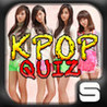 Kpop Quiz ! Image