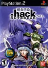 .hack//Outbreak Part 3 Image