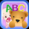 Where's My Bear? Fun Math & Dolch Sight Word Games K-4th Help Baby Perry Image