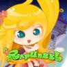 Rapunzel Game Image