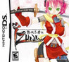 Izuna: Legend of the Unemployed Ninja Image