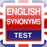 English Synonyms Test Image