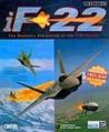 iF-22 Image