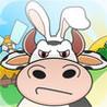 Mad Cow: Holidays Image