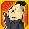 Stop Kim! Image