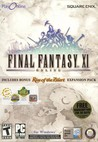 Final Fantasy XI Image
