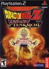 Dragon Ball Z: Budokai Tenkaichi Image