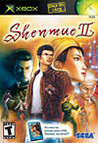 Shenmue II Image