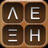 Word Search Greek Image