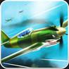 Kamikaze iFighter 1945 Pilot - World War 2 Plane Battle Image
