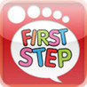 First Step - Fun & Educational Game for Pre Schoolers and Kids Image
