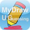 MyDrawUGuess Image