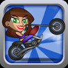 A Super Girls Bike Race Image