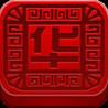 Chinese Box Image