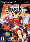 .hack//Mutation Part 2 Image