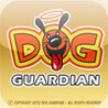 Dog Guardian 2D Image