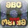 ABC Mania Xmas Image