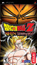 Dragon Ball Z: Shin Budokai Image
